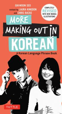 More Making Out in Korean: A Korean Language Phrase Book - Revised & Expanded Edition (A Korean Phrasebook) (Making Out Books), Seo, Ghi-woon
