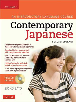 Image for Contemporary Japanese Textbook Volume 1: An Introductory Language Course (Audio CD Included)