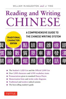 Reading & Writing Chinese Traditional Character Edition: A Comprehensive Guide to the Chinese Writing System, McNaughton, William; Ying, Li
