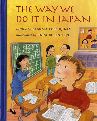 The Way We Do It in Japan, Iijima, Geneva Cobb