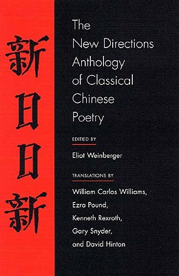 Image for The New Directions Anthology of Classical Chinese Poetry