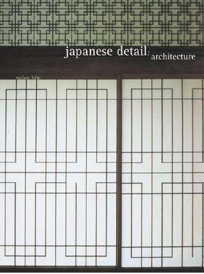 Image for Japanese Detail: Architecture