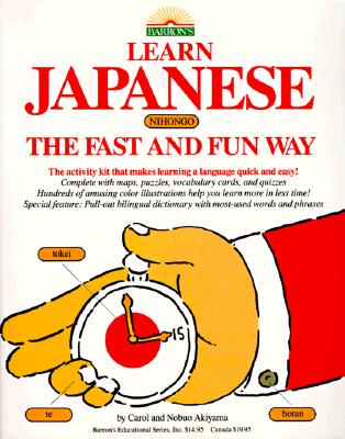 Image for Learn Japanese the Fast and Fun Way
