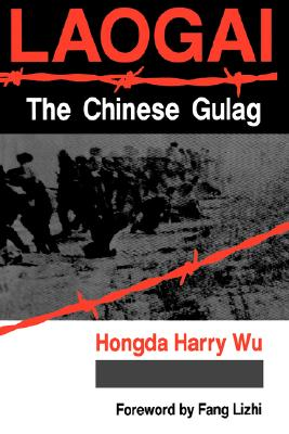 Image for Laogai: The Chinese Gulag