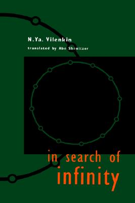 Image for In Search of Infinity