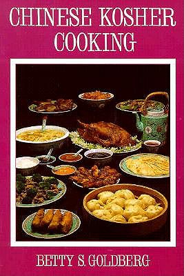 Image for Chinese Kosher Cooking