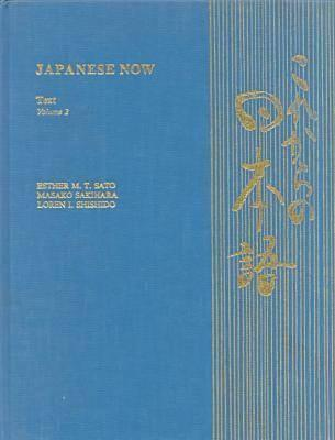 Image for Japanese Now