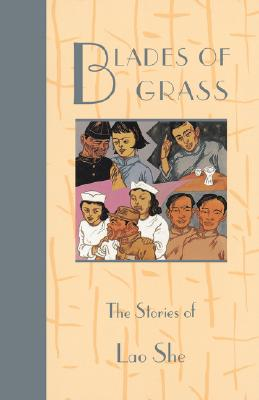 Image for Blades of Grass: The Stories of Lao She (Fiction from Modern China)