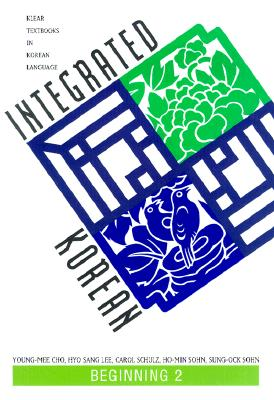 Image for Integrated Korean
