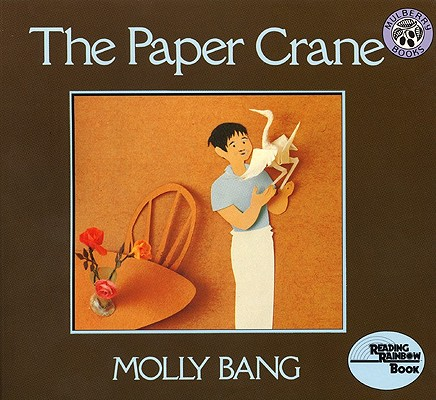 Image for The Paper Crane (Turtleback School & Library Binding Edition)