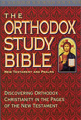 Image for Orthodox Study Bible: New Testament and Psalms
