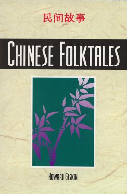 Image for Chinese Folktales