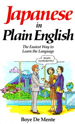 Image for Japanese in Plain English