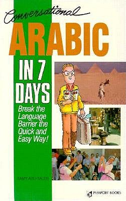 Image for Conversational Arabic In 7 Days
