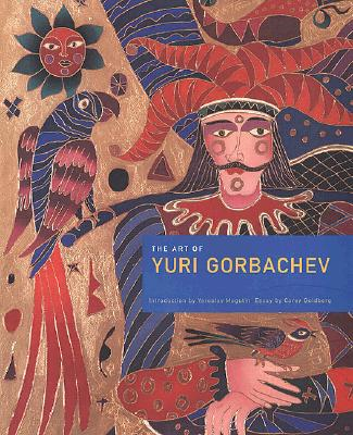 Image for The Art of Yuri Gorbachev
