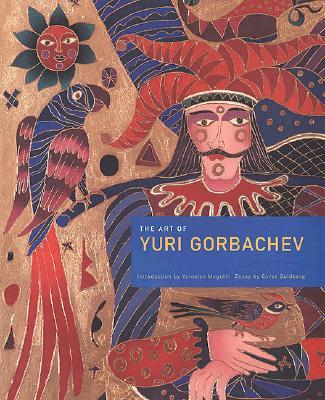 Image for The Art of Yuri Gorbachev