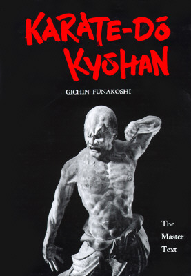 Image for Karate-Do Kyohan: The Master Text