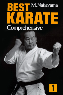 Image for Best Karate: Comprehensive, Volume 1