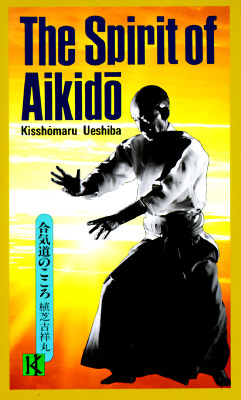 Image for The Spirit of Aikido