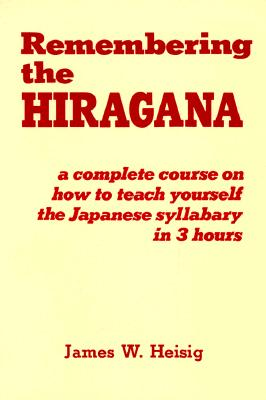 Image for Remembering the Hiragana