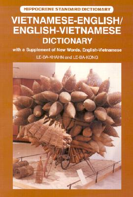 Image for Vietnamese-English/English-Vietnamese Dictionary: With a Supplement of New Words, English-Vietnamese