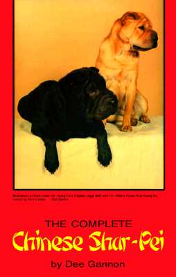 Image for COMPLETE CHINESE SHAR-PEI