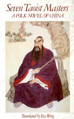 Image for Seven Taoist Masters: A Folk Novel of China