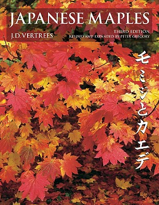 Image for Japanese Maples: Momiji and Keade