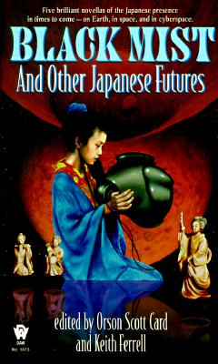 Image for Black Mist: And Other Japanese Futures (Daw Book Collectors)