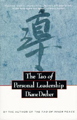 Image for The Tao of Personal Leadership