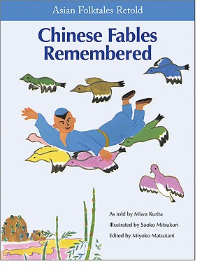 Image for Chinese Fables Remembered