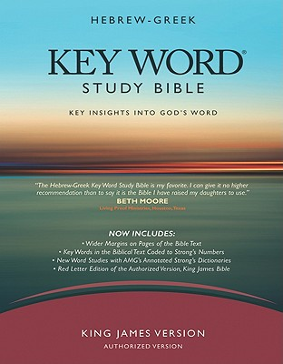 Image for Hebrew-Greek Key Word Study Bible: King James Version, Burgundy, Wider Margins