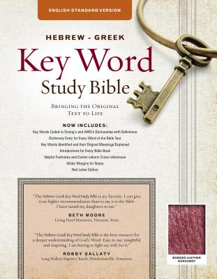 "Image for ""''ESV Hebrew-Greek Key Word Study Bible, bonded leather, burgundy''"""