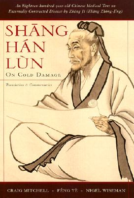 Image for Shang Han Lun: On Cold Damage, Translation & Commentaries