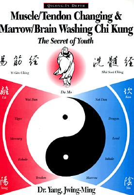 Image for Muscle/Tendon Changing and Marrow/Brain Washing Chi Kung: The Secret of Youth (YMAA chi kung series)