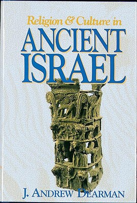 Image for Religion & Culture in Ancient Israel