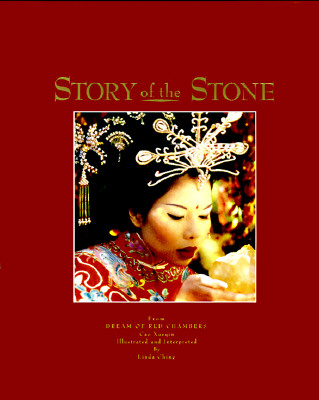 Image for Story of the Stone