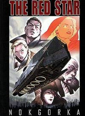 Image for Nokgorka (The Red Star issues 6-9)