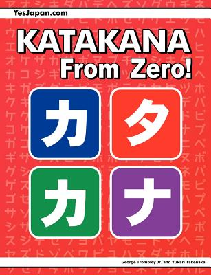Image for Katakana From Zero!: The complete Japanese Katakana Book with integrated workbook and answer key. (Japanese Writing From Zero!) (Volume 2)
