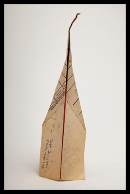 Image for Paper Airplanes: The Collections of Harry Smith: Catalogue Raisonné, Volume I