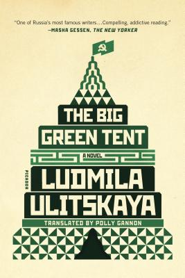 Image for The Big Green Tent: A Novel