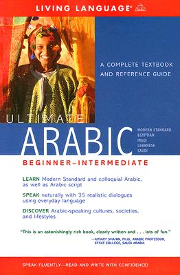 Image for Ultimate Arabic Beginner-Intermediate