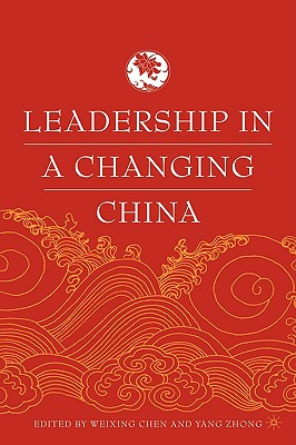 Image for Leadership in a Changing China: Leadership Change, Institution building, and New Policy Orientations