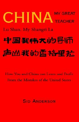 "Image for ""China, My Great Teacher"""