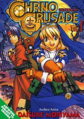Image for Chrono Crusade