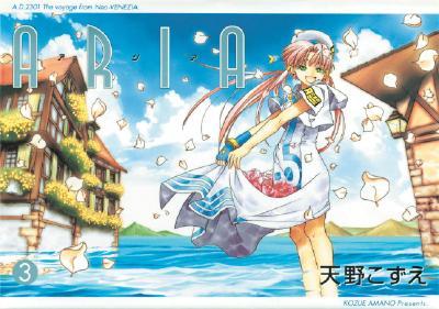 Image for Aria Volume 3 (v. 3)