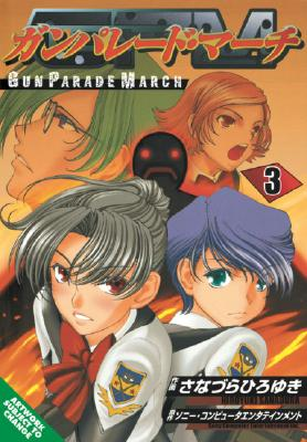 Image for GUNPARADE MARCH #03