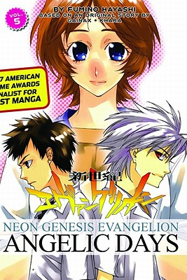 Image for Neon Genesis Evangelion: Angelic Days, Vol. 5