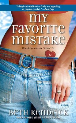 Image for My Favorite Mistake