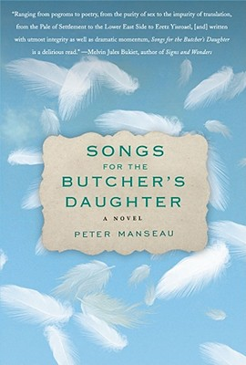 Image for SONGS FOR THE BUTCHER'S DAUGHTER